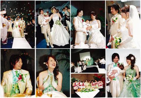 2008-05-11-takeshima