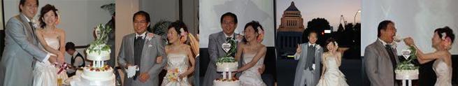 2009-09-05-ootsuka
