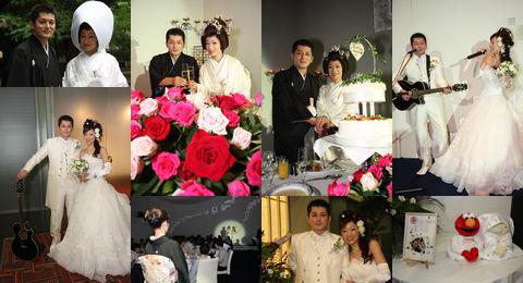 2009-10-03-ito