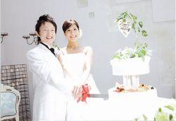 幸せいっぱいのケーキ入刀